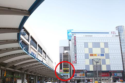 駅から見た外観画像